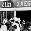 Как выживали армяне без электричества с  1992 по 1995 годы