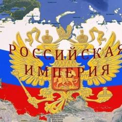 Какие страны добровольно вошли в состав России
