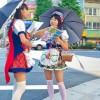 Японские странности