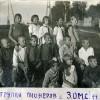 Летний пионерский лагерь 1937 года