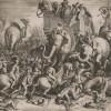 Глобальные исторические противостояния