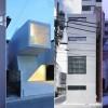 Очень маленькие японские дома