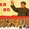 Паранормальные способности Мао Цзэдуна