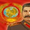Сталинское время