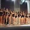 Конкурс красоты бразильских трансвеститов