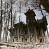 Затерянные дома России