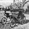 История мини-автомобилей