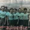 Школьная гимнастика 1946-1948 г.г.