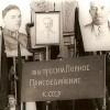 Невероятно странная русская «оккупация»