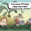 Русский огород, дающий богатырскую силушку