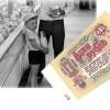Карманные деньги детей Советского Союза